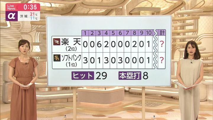 2019年05月03日鈴木唯の画像05枚目