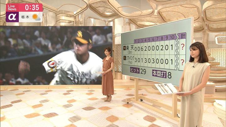 2019年05月03日鈴木唯の画像06枚目