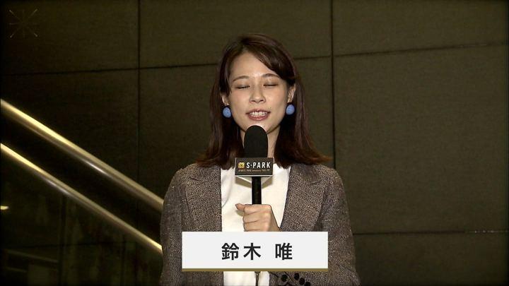 2019年05月04日鈴木唯の画像02枚目