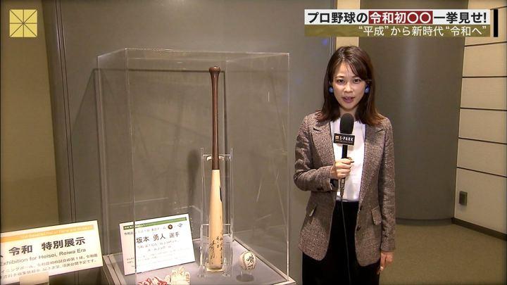 2019年05月04日鈴木唯の画像04枚目