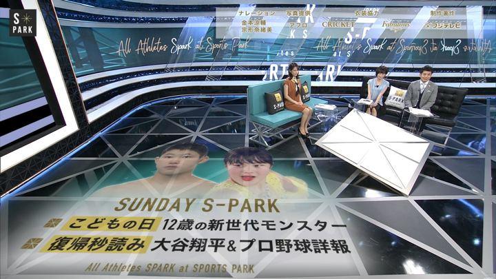 2019年05月04日鈴木唯の画像10枚目