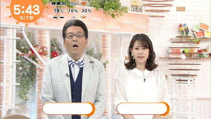 2019年05月07日鈴木唯の画像02枚目