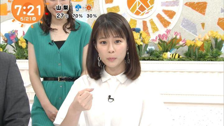 2019年05月21日鈴木唯の画像11枚目