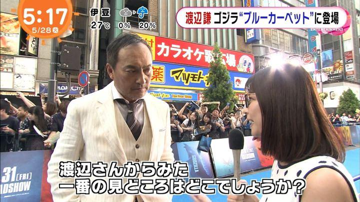 2019年05月28日鈴木唯の画像02枚目