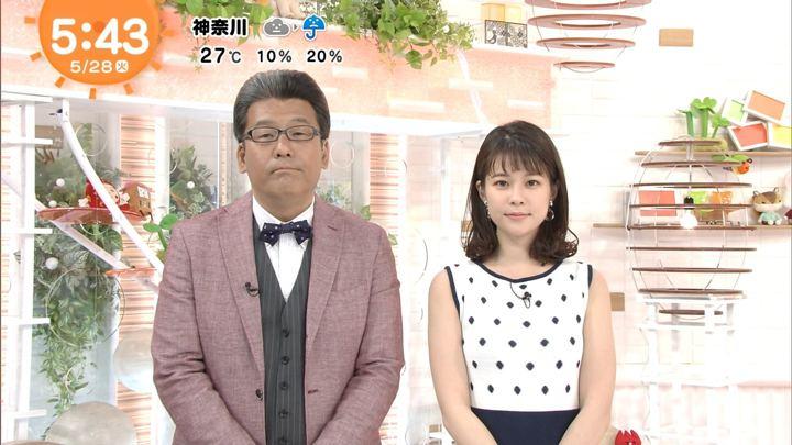 2019年05月28日鈴木唯の画像03枚目