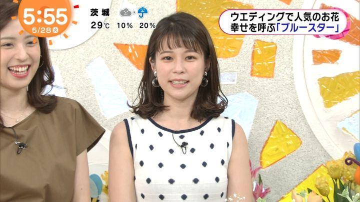 2019年05月28日鈴木唯の画像08枚目