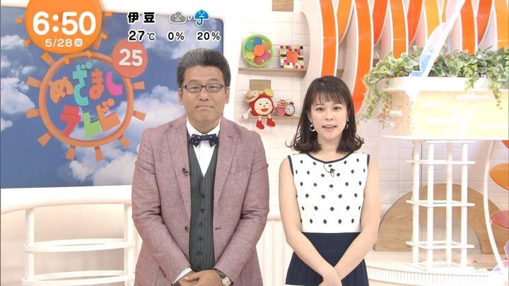 2019年05月28日鈴木唯の画像11枚目