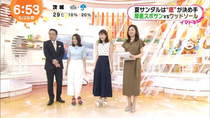 2019年05月28日鈴木唯の画像12枚目