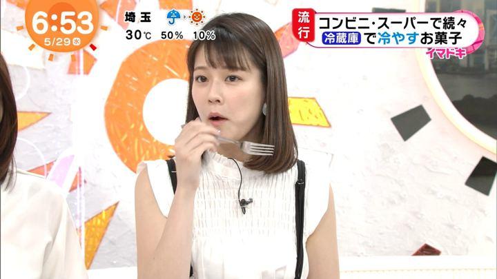 2019年05月29日鈴木唯の画像09枚目