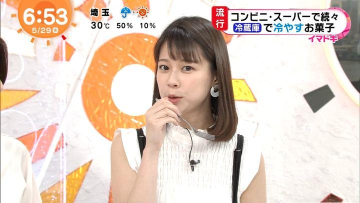 2019年05月29日鈴木唯の画像11枚目
