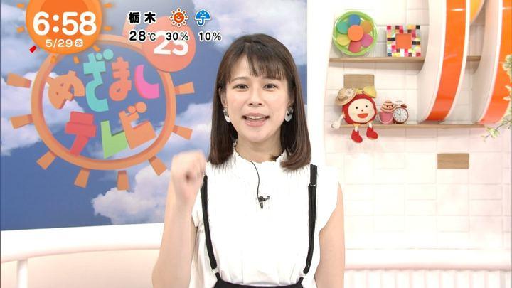2019年05月29日鈴木唯の画像12枚目