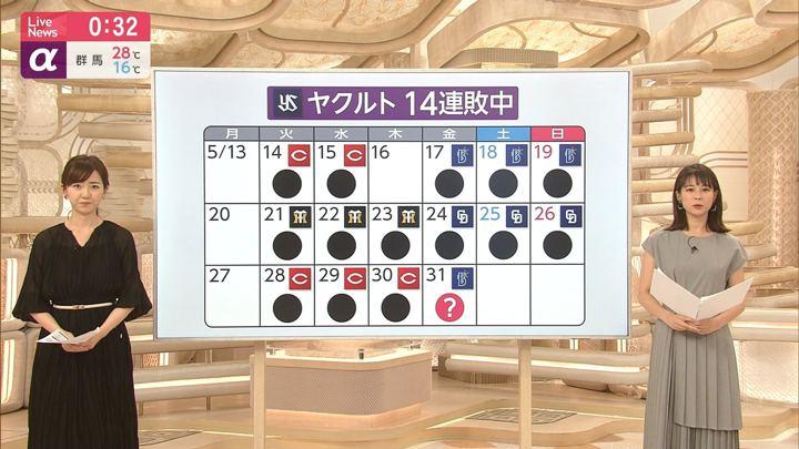 2019年05月31日鈴木唯の画像01枚目