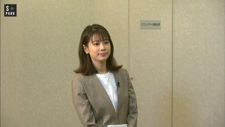 2019年06月02日鈴木唯の画像04枚目