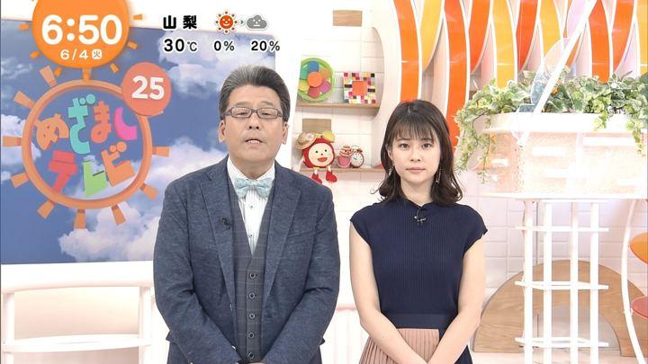 2019年06月04日鈴木唯の画像10枚目
