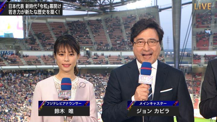 2019年06月05日鈴木唯の画像01枚目