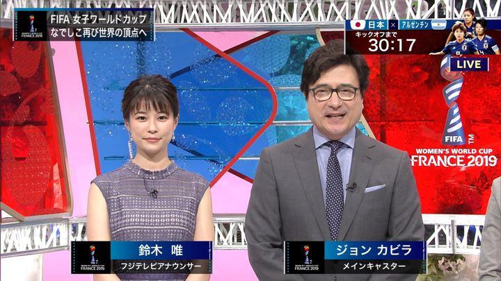 2019年06月10日鈴木唯の画像01枚目