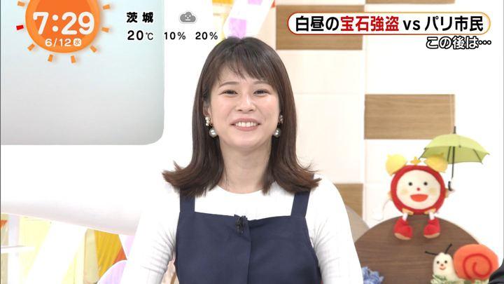 2019年06月12日鈴木唯の画像10枚目