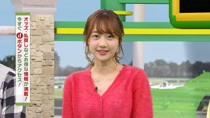 2019年03月09日高田秋の画像06枚目