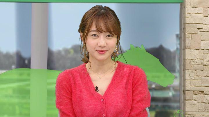 2019年03月09日高田秋の画像08枚目