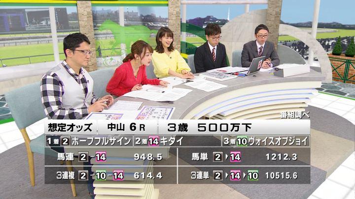 2019年03月09日高田秋の画像09枚目