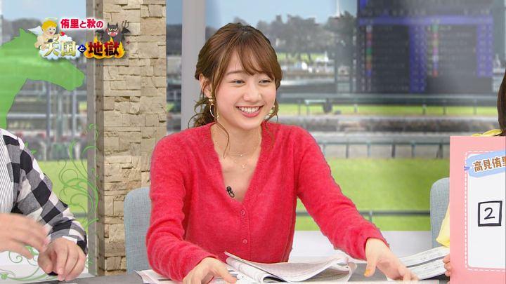 2019年03月09日高田秋の画像13枚目