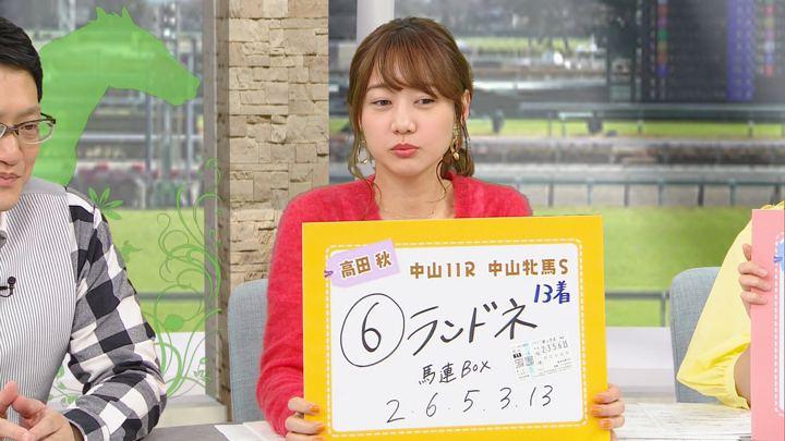 2019年03月09日高田秋の画像26枚目