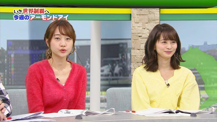 2019年03月09日高田秋の画像27枚目
