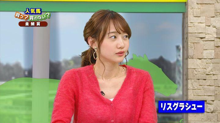 2019年03月09日高田秋の画像30枚目