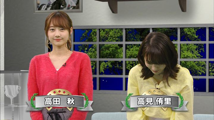 2019年03月09日高田秋の画像31枚目