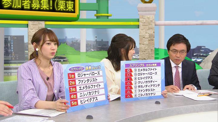 2019年03月16日高田秋の画像30枚目