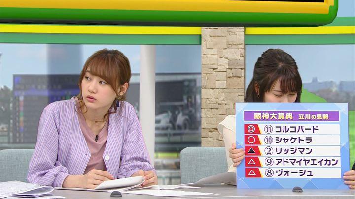 2019年03月16日高田秋の画像31枚目