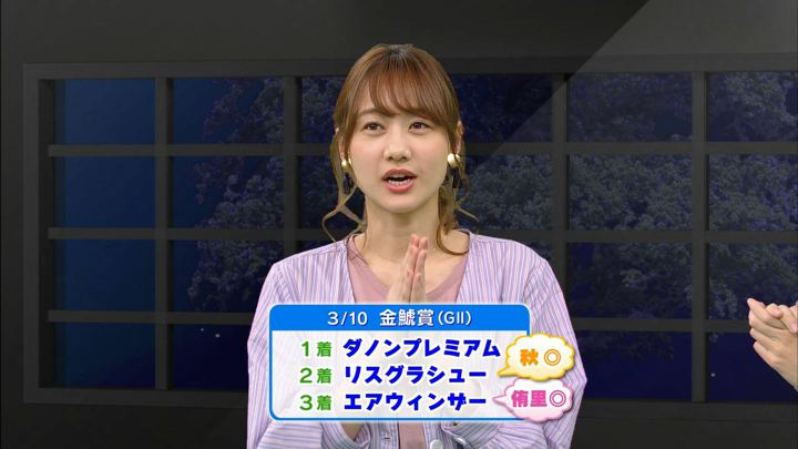 2019年03月16日高田秋の画像46枚目