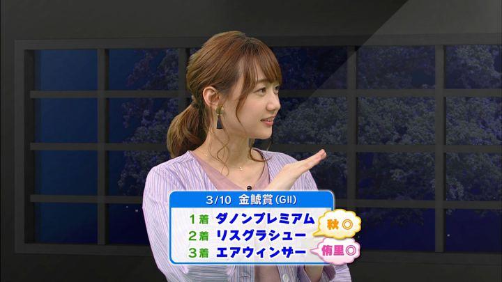 2019年03月16日高田秋の画像47枚目