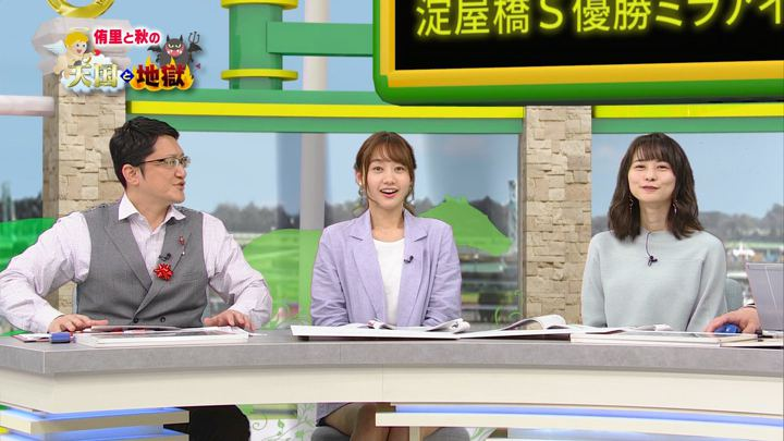 2019年03月30日高田秋の画像09枚目