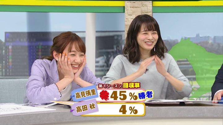 2019年03月30日高田秋の画像27枚目