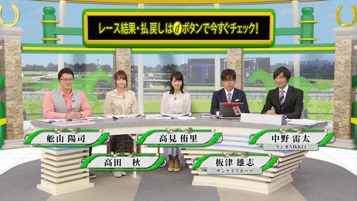 2019年04月06日高田秋の画像19枚目