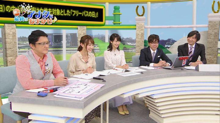 2019年04月06日高田秋の画像28枚目