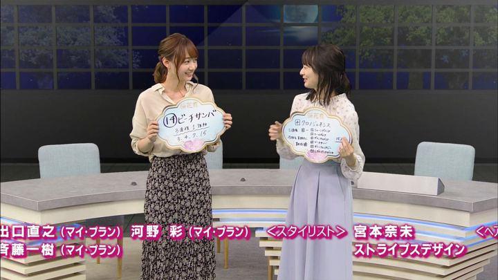 2019年04月06日高田秋の画像43枚目