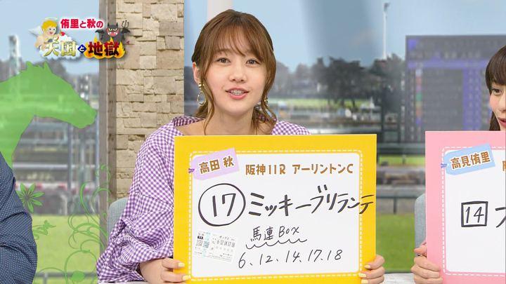 2019年04月13日高田秋の画像12枚目