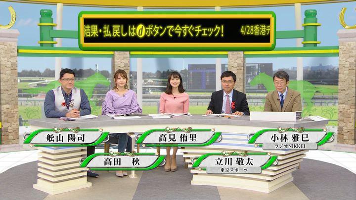 2019年04月13日高田秋の画像16枚目