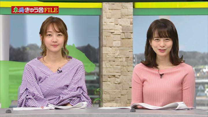 2019年04月13日高田秋の画像22枚目