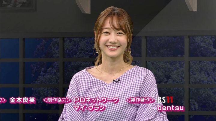 2019年04月13日高田秋の画像36枚目
