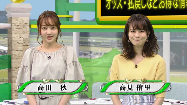 2019年04月27日高田秋の画像01枚目
