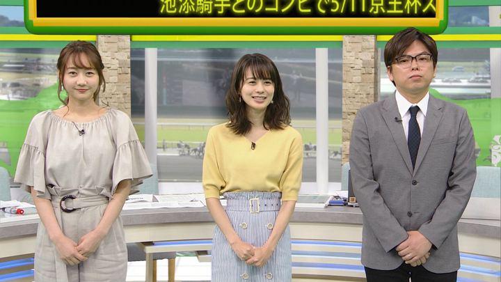2019年04月27日高田秋の画像02枚目