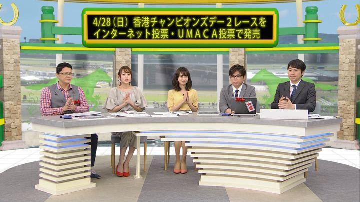 2019年04月27日高田秋の画像17枚目