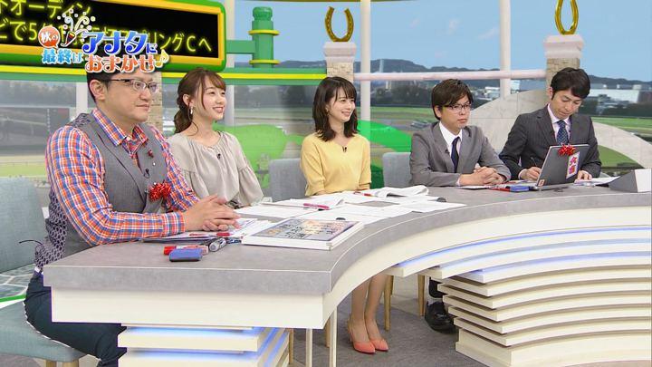 2019年04月27日高田秋の画像23枚目