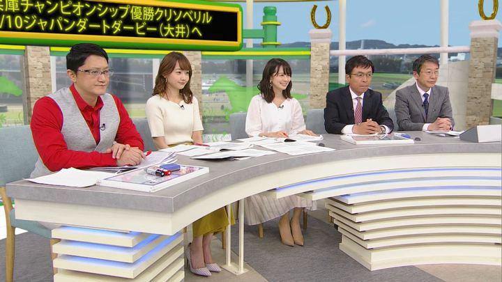 2019年05月11日高田秋の画像07枚目