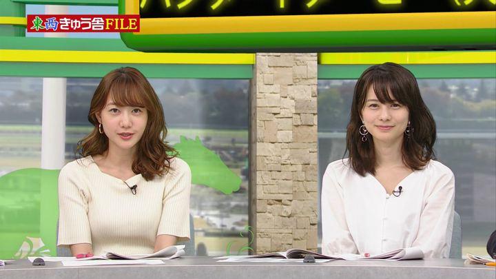 2019年05月11日高田秋の画像26枚目
