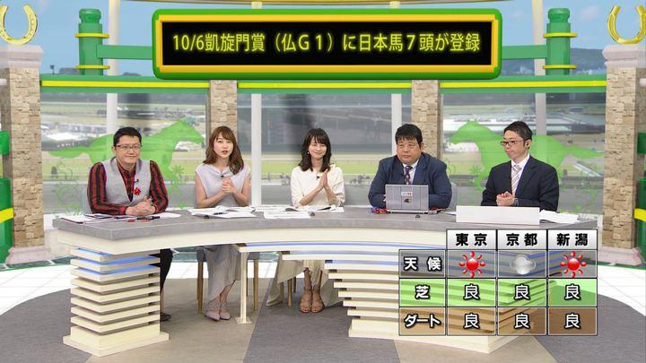 2019年05月18日高田秋の画像20枚目