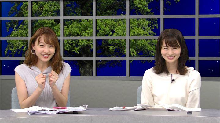 2019年05月18日高田秋の画像37枚目